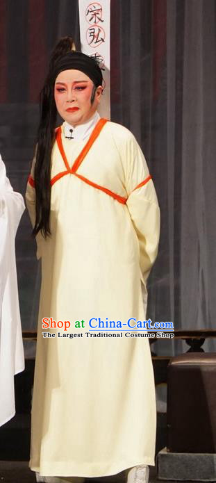 Chinese Yue Opera Prisoner Costumes Palace Refuse Marriage Apparels and Headwear Shaoxing Opera Male Role Garment Clothing