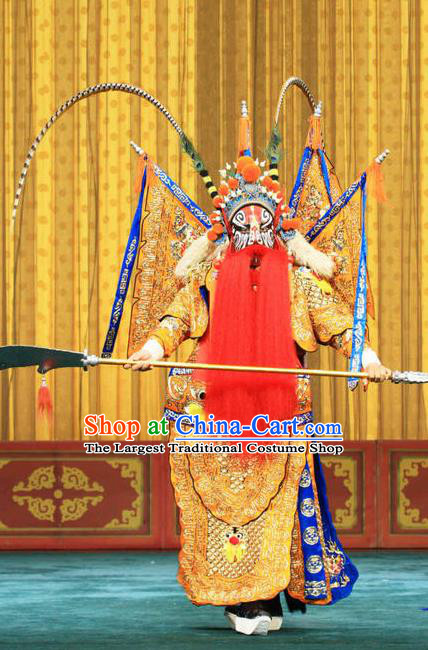 Fan Xi Liang Chinese Peking Opera Elderly Male Armor Suit with Flags Garment Costumes and Headwear Beijing Opera General Cao Hong Kao Apparels Clothing