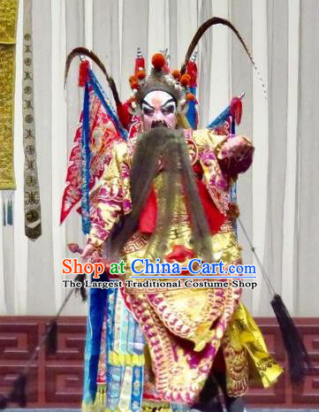 San Kan Yu Mei Chinese Ping Opera General Kao Armor Suit with Flags Costumes and Headwear Pingju Opera Laosheng Apparels Clothing