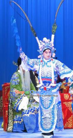 Lv Bu And Diao Chan Chinese Ping Opera Martial Male Costumes and Headwear Pingju Opera Wusheng Apparels Armor Clothing
