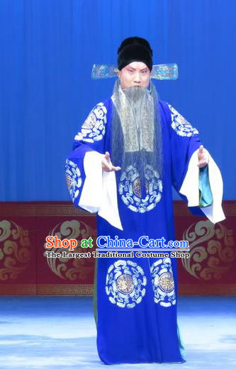 Lv Bu And Diao Chan Chinese Ping Opera Laosheng Costumes and Headwear Pingju Opera Elderly Male Apparels Official Clothing
