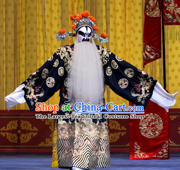 Yao Qi Chinese Peking Opera Lord Yao Qi Garment Costumes and Headwear Beijing Opera Laosheng Apparels Elderly Male Official Clothing