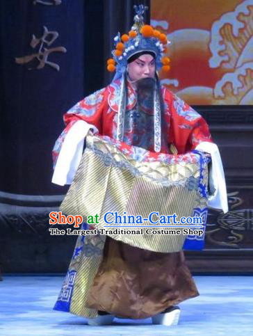 Zhou Ren Xian Sao Chinese Ping Opera Laosheng Elderly Male Costumes and Headwear Pingju Opera Emperor Apparels Clothing