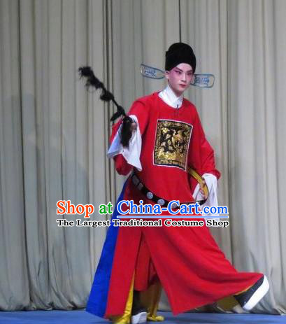 Tao Li Mei Chinese Ping Opera Number One Scholar Yan Wenmin Costumes and Hat Pingju Opera Xiaosheng Apparels Clothing