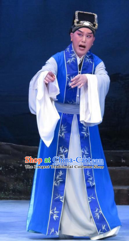 Pear Blossom Love Chinese Ping Opera Young Male Costumes and Hat Pingju Opera Merchant Qian Youliang Apparels Clothing