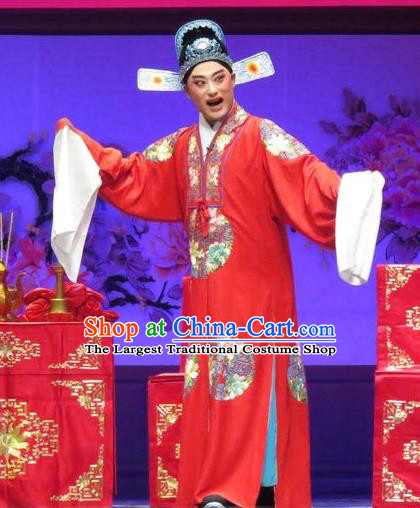 Tell on Sargam Chinese Ping Opera Groom Garment Costumes and Headwear Pingju Opera Xiaosheng Chen Guangzu Apparels Clothing