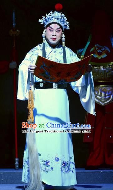 Da Song Zhong Yi Zhuan Chinese Ping Opera Garment Costumes and Headwear Pingju Opera Eunuch Chen Lin Apparels Clothing