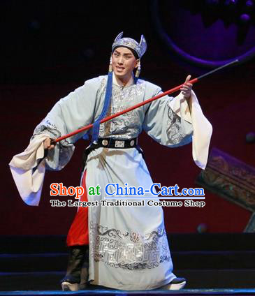 Chinese Ping Opera Young Male Apparels Palm Civet for Prince Costumes and Headwear Pingju Opera Eunuch Chen Lin Clothing