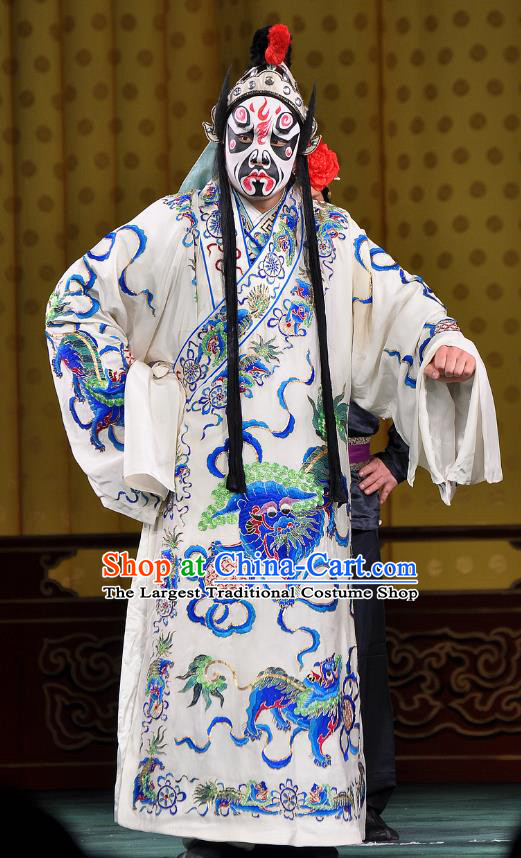 Nine Dragons Cup Chinese Peking Opera Martial Man Garment Costumes and Headwear Beijing Opera Apparels Takefu Zhou Yinglong Clothing