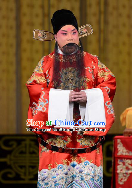 Chained Traps Chinese Peking Opera Elderly Male Garment Costumes and Headwear Beijing Opera Laosheng Apparels Official Huang Santai Clothing