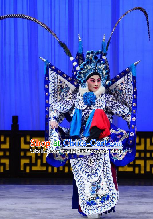 Romance of the Iron Bow Chinese Peking Opera General Armor Suits Garment Costumes and Headwear Beijing Opera Kao Apparels Martial Male Clothing with Flags