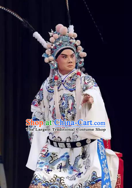 Jiu Jiang Kou Chinese Peking Opera Wusheng Garment Costumes and Headwear Beijing Opera General Hua Yunlong Apparels Martial Male Clothing
