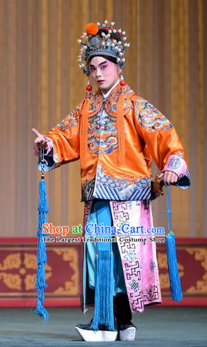 Zhan Tai Ping Chinese Peking Opera Young Male Garment Costumes and Headwear Beijing Opera Prince Zhu Wenxun Apparels Clothing