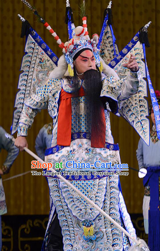 Hu Jia Zhuang Chinese Peking Opera General Kao Suit Garment Costumes and Headwear Beijing Opera Martial Male Apparels Armor Clothing with Flags