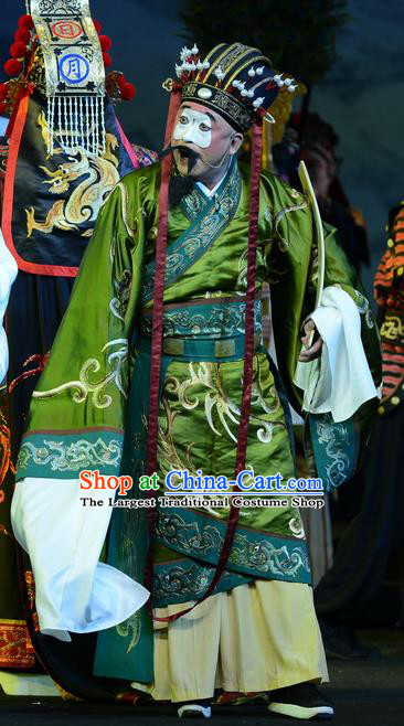 Qu Yuan Chinese Peking Opera Treacherous Official Zhang Yi Garment Costumes and Headwear Beijing Opera Chancellor Apparels Clothing
