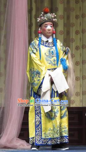 Qin Xianglian Chinese Ping Opera Clown Garment Costumes and Headwear Pingju Opera Eunuch Apparels Clothing