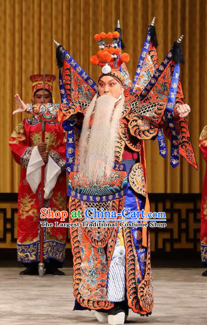 Yi Zhan Cheng Gong Chinese Peking Opera Military Officer Kao Garment Costumes and Headwear Beijing Opera General Orange Armor Suit with Flags Apparels Clothing