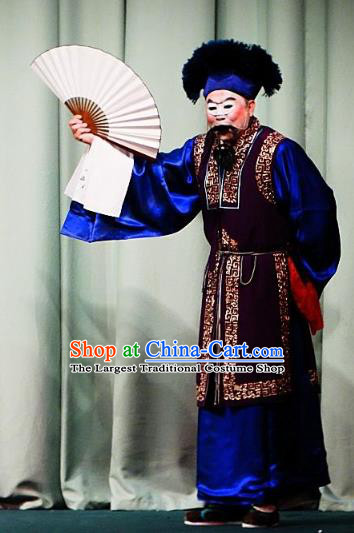 San Jie Lie Chinese Ping Opera Chou Garment Costumes and Headwear Pingju Opera Old Man Apparels Clothing