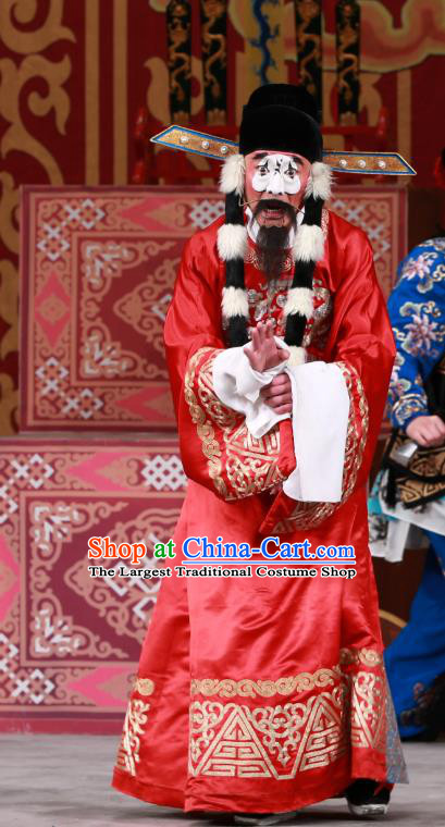 San Dao Ling Chinese Peking Opera Chou Male Garment Costumes and Headwear Beijing Opera Clown Apparels Official Wang Liang Clothing