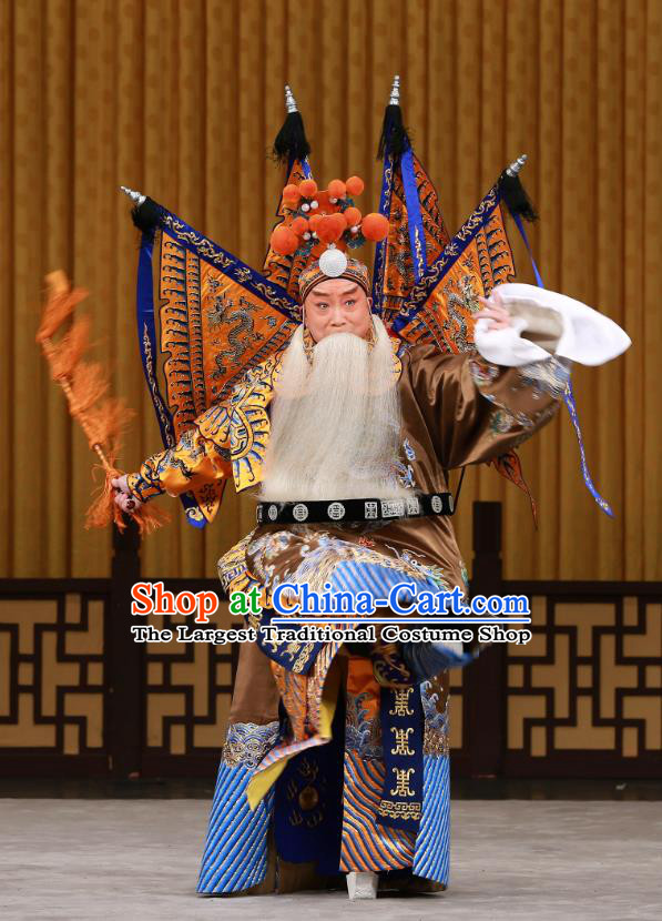 Yang Ping Guan Chinese Peking Opera General Huang Zhong Armor Garment Costumes and Headwear Beijing Opera Old Man Apparels Kao Suit with Flags Clothing