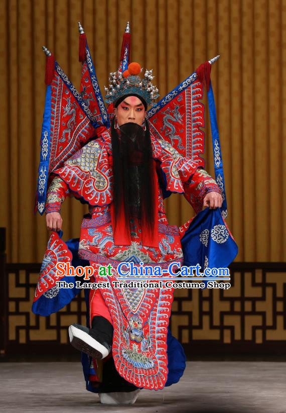 Yang Ping Guan Chinese Peking Opera General Armor Garment Costumes and Headwear Beijing Opera Old Man Apparels Red Kao Suit with Flags Clothing