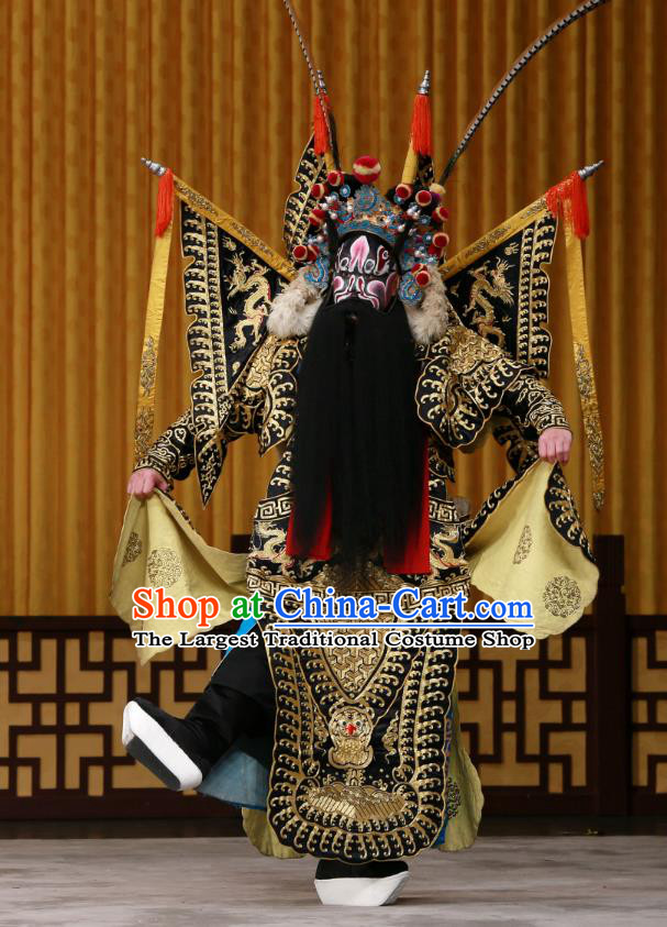 Yang Ping Guan Chinese Peking Opera General Black Armor Garment Costumes and Headwear Beijing Opera Old Man Apparels Martial Male Kao Suit with Flags Clothing