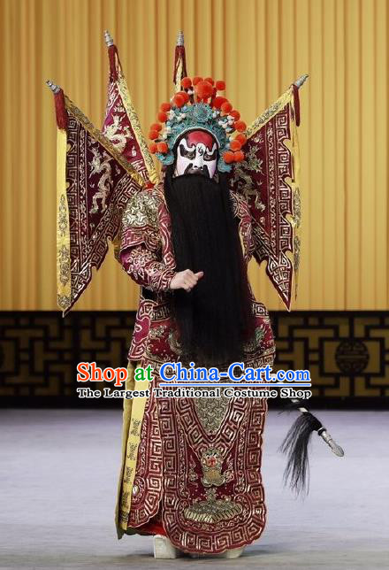 Nan Tian Men Chinese Peking Opera Red Kao Armor Suit with Flags Jing Role Garment Costumes and Headwear Beijing Opera General Apparels Clothing