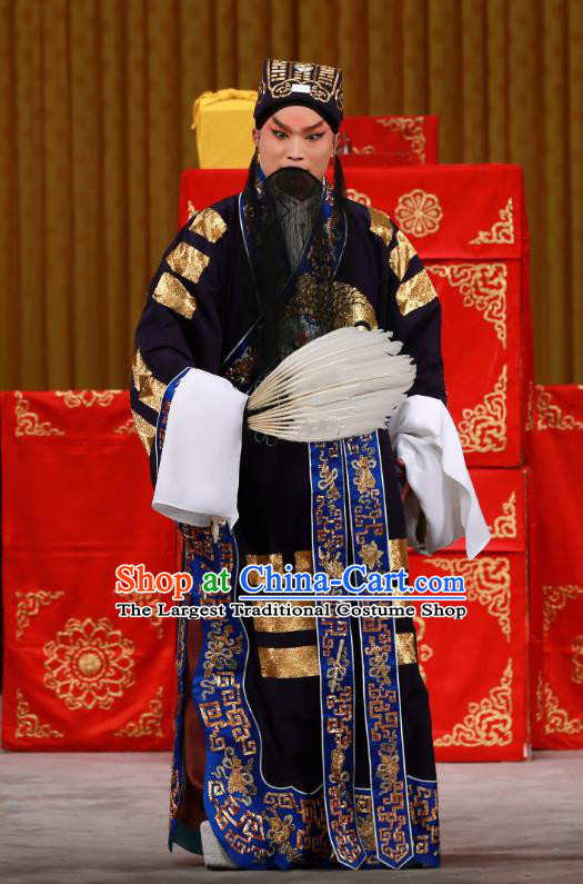 Dingjun Mount Chinese Peking Opera Elderly Male Garment Costumes and Headwear Beijing Opera Priest Frock Apparels Statesman Zhuge Liang Clothing