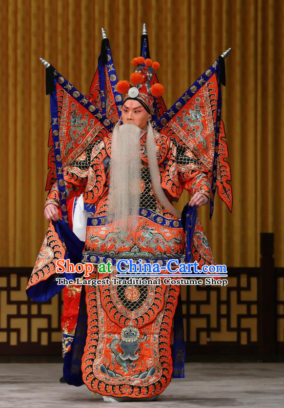 Dingjun Mount Chinese Peking Opera General Huang Zhong Armor Suits Garment Costumes and Headwear Beijing Opera Apparels Clothing Kao With Flags