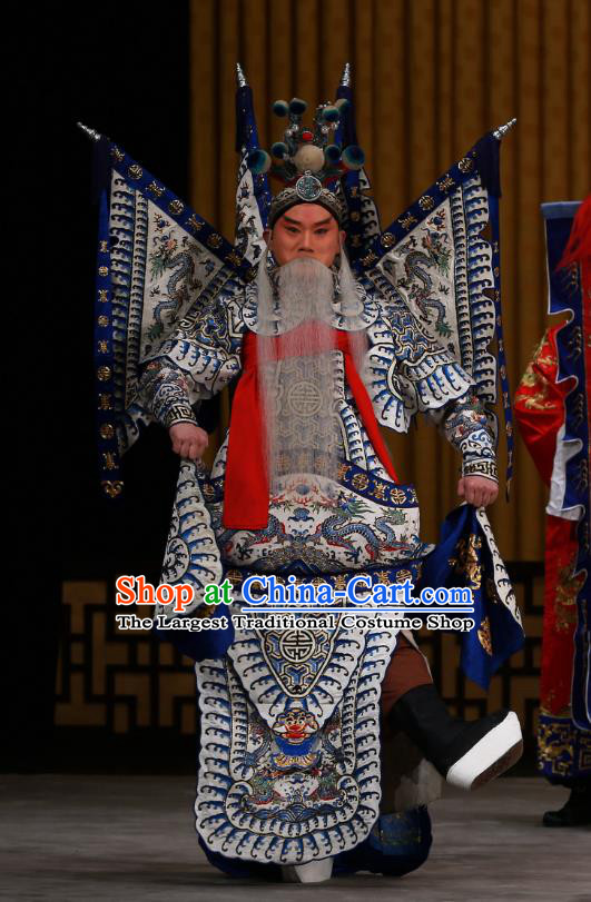 Dingjun Mount Chinese Peking Opera Armor Garment Costumes and Headwear Beijing Opera General Huang Gai Apparels Kao with Flags Clothing