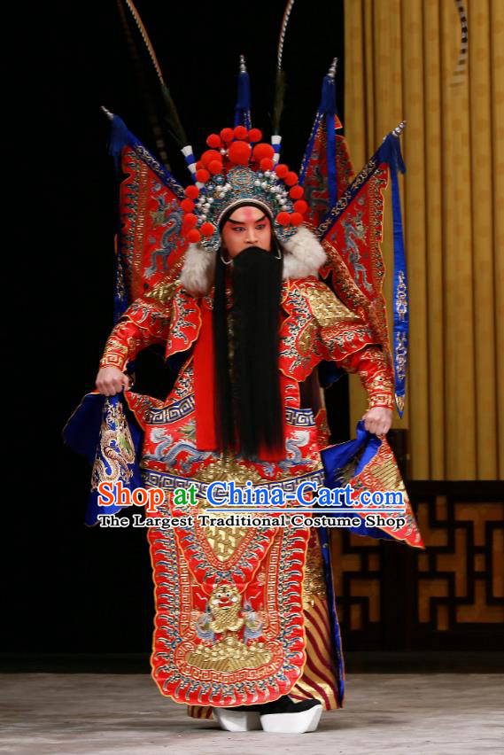 Zhan Wan Cheng Chinese Peking Opera General Yu Jin Kao Garment Costumes and Headwear Beijing Opera Apparels Red Armor Clothing with Flags