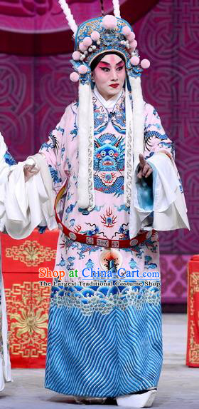 Return to the Han Dynasty Chinese Peking Opera Official Garment Costumes and Headwear Beijing Opera Xiaosheng Apparels Envoy Clothing