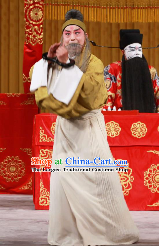 White Gate Tower Chinese Peking Opera Old Man Garment Costumes and Headwear Beijing Opera Laosheng Apparels Prisoner Clothing