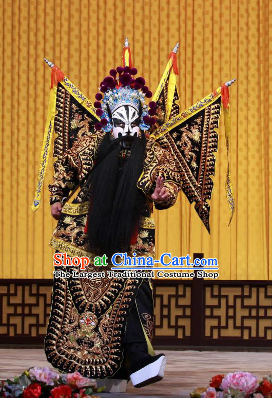 Mu Ke Zhai Chinese Peking Opera Wusheng Garment Costumes and Headwear Beijing Opera Apparels General Jiao Zan Kao Armor Clothing with Flags