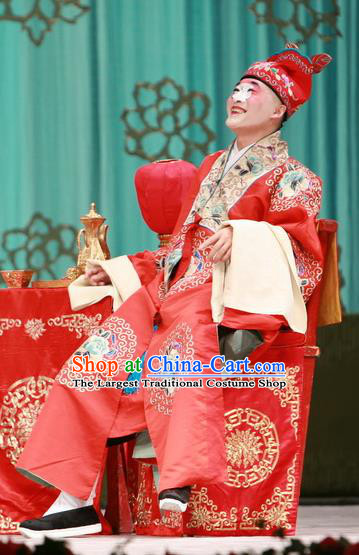 Qing Shuang Sword Chinese Peking Opera Rich Male Garment Costumes and Headwear Beijing Opera Bully Fang Shiyi Apparels Clothing