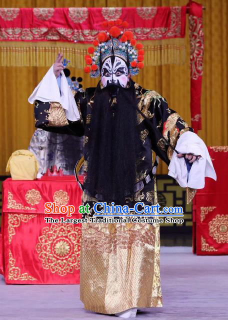 Niu Gao Xia Shu Chinese Peking Opera Painted Face Apparels Costumes and Headpieces Beijing Opera Jing Role Garment Official Clothing