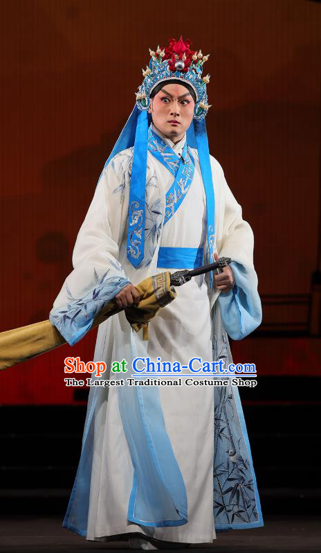 Mei Hua Zan Chinese Peking Opera Xiaosheng Garment Costumes and Headwear Beijing Opera Martial Male Apparels Swordsman Li Liangchuan Clothing
