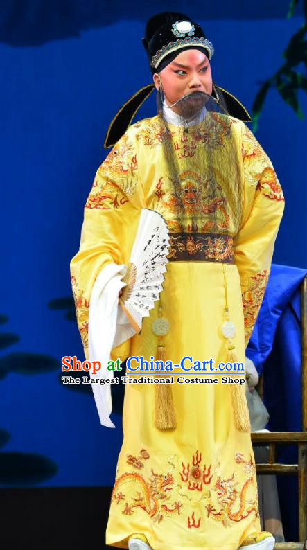 Hong Ling Yan Chinese Peking Opera Monarch Apparels Costumes and Headpieces Beijing Opera Garment Emperor Zhengde Clothing