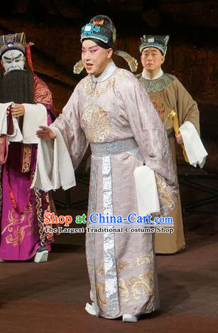 Wu Qi Chinese Peking Opera Xiaosheng Apparels Costumes and Headpieces Beijing Opera Young Male Garment Scholar Gong Shu Clothing