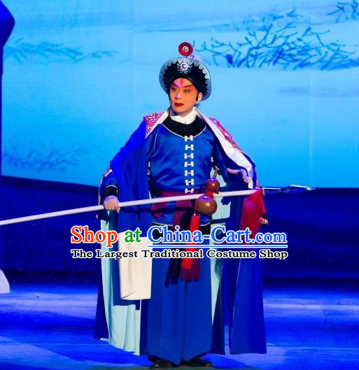 Ye Zhu Lin Chinese Peking Opera Takefu Lin Chong Apparels Costumes and Headpieces Beijing Opera Martial Male Garment Swordsman Clothing