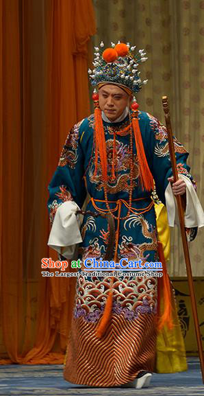 Da Long Pao Chinese Peking Opera Imperial Secretary Apparels Costumes and Headpieces Beijing Opera Eunuch Garment Clothing