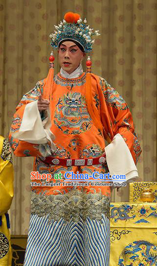 Da Long Pao Chinese Peking Opera Xiaosheng Apparels Costumes and Headpieces Beijing Opera Emperor Garment Python Embroidered Robe Clothing