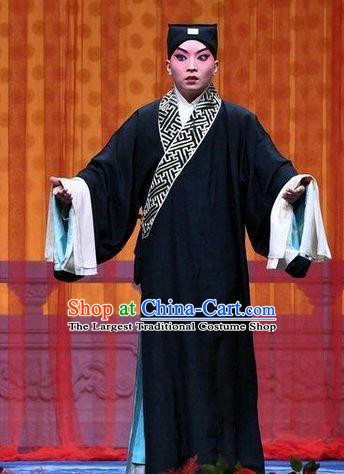 Jie Mei Yi Jia Chinese Peking Opera Scholar Mao Ji Apparels Costumes and Headpieces Beijing Opera Young Male Garment Xiaosheng Clothing