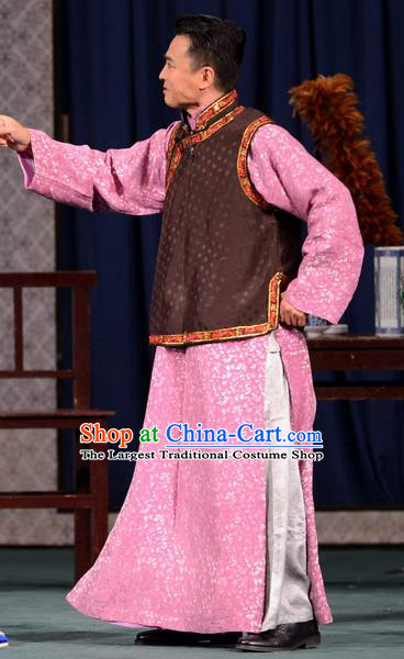 Third Sister Yang Goes to Court Chinese Ping Opera Garment Costumes Pingju Opera Young Male Gao Chengdong Apparels Clothing