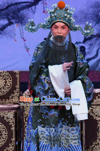Wang Baochuan Chinese Peking Opera Laosheng Apparels Costumes and Headpieces Beijing Opera Elderly Male Garment Prime Minister Wang Yun Clothing