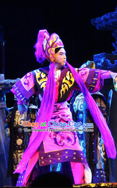 Cao Cao Chinese Peking Opera Prince Cao Pi Apparels Costumes and Headpieces Beijing Opera Martial Male Garment Takefu Armor Clothing