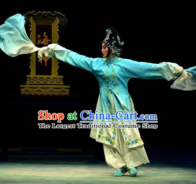 Chinese Ping Opera Distress Maiden Apparels Costumes and Headpieces Elege for Love Traditional Pingju Opera Diva Jiao Guiying Blue Dress Actress Garment