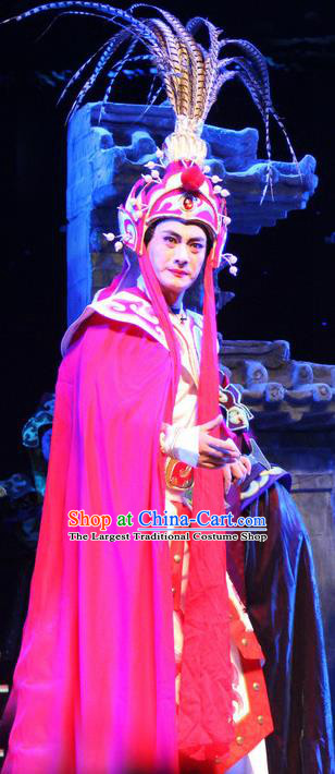 Cao Cao Chinese Peking Opera Prince Cao Zhi Apparels Costumes and Headpieces Beijing Opera Martial Male Garment General Clothing