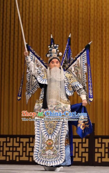 Ding Sheng Chun Qiu Chinese Peking Opera General Wu Yuan Kao Apparels Costumes and Headpieces Beijing Opera Military Officer Garment Armor Clothing with Flags