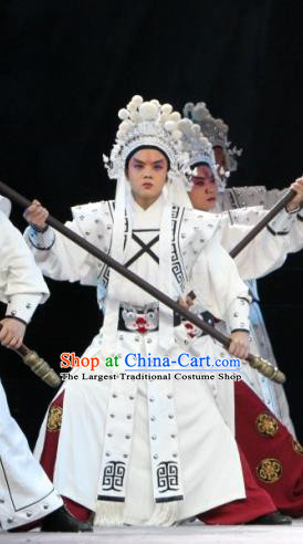 The Tiger Generals Chinese Peking Opera Wusheng Apparels Costumes and Headpieces Beijing Opera Martial Male Garment Soldier Clothing